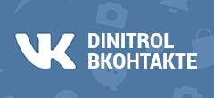 Сайт Динитрол, Сайт Dinitrol