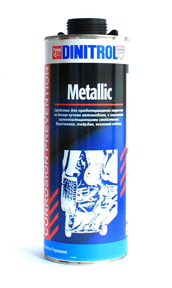 Динитрол Metallic, Dinitrol Metallic, Купить Динитрол Metallic, антикор днища Динитрол Metallic, Шумоизоляция арок Dinitrol Metallic